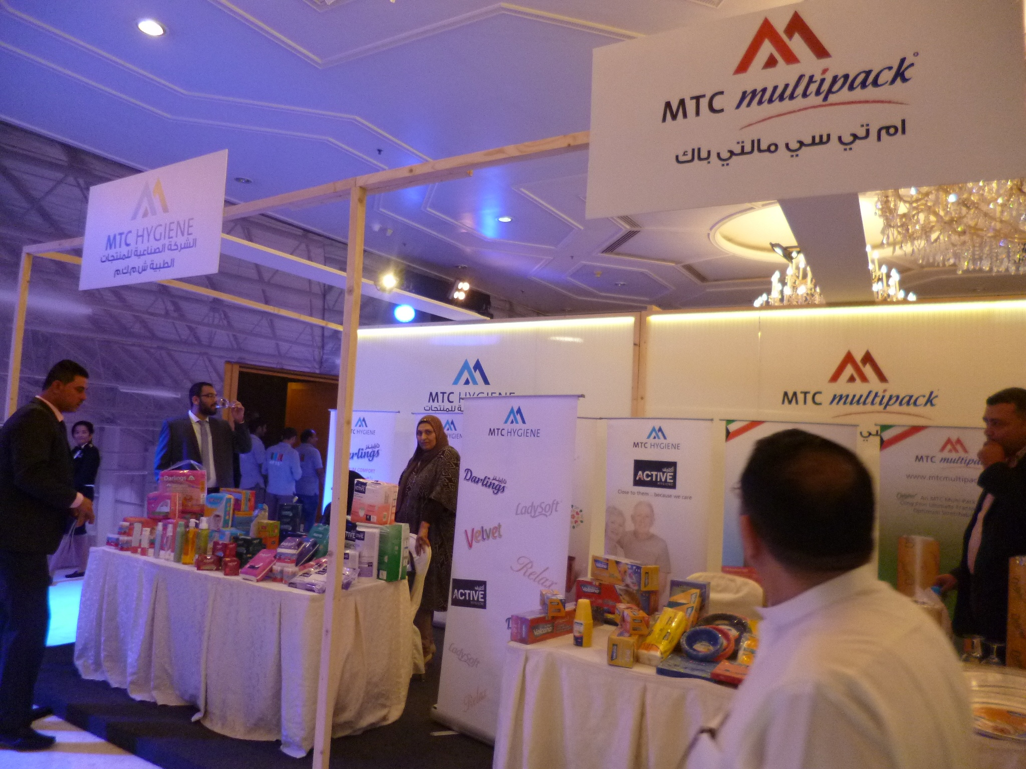 Activities of H E  Ambassador of Japan (Kuwait Industries
