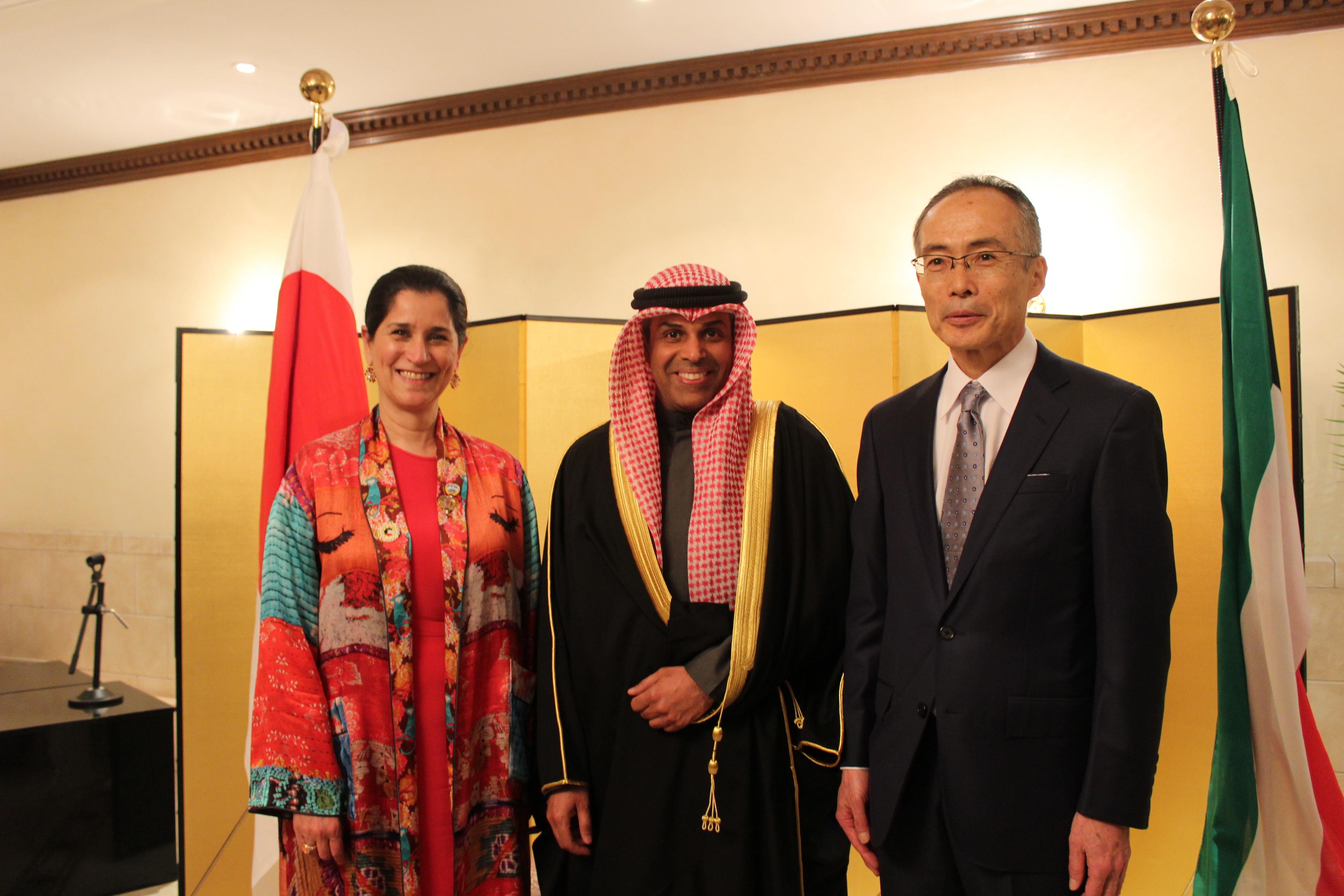 Embassy of Japan Kuwait